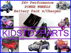 24V Conversion Kit UPGRADE Power Wheels (Battery/Charger) $20 CASH BACK Option