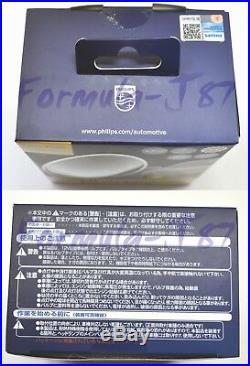 Philips X-Treme Ultinon LED Kit 2700K Yellow H8 Two Bulbs Fog Light Upgrade OE